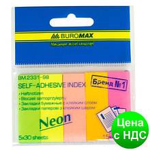Закладки бумажные 45x15мм, 5х30листов, ассорти. неон BM.2331-98