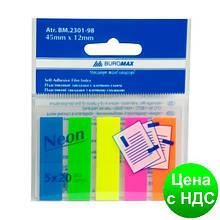 Закладки пласт. з клейким шаром NEON 45х12мм, 5х20листов, JOBMAX, асорті BM.2301-98