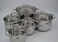 Набор посуды из 10 предметов Benson BN-203