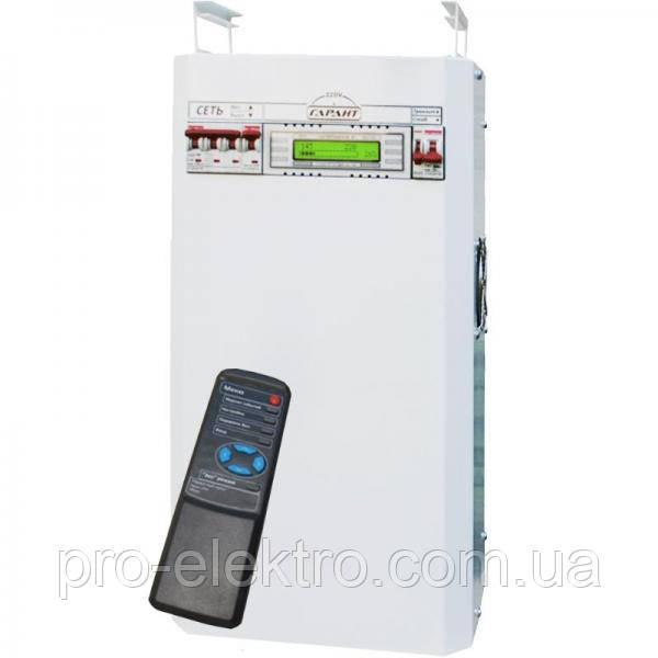 Стабилизатор напряжения SinPro Гарант Премиум-Эко СН-11000