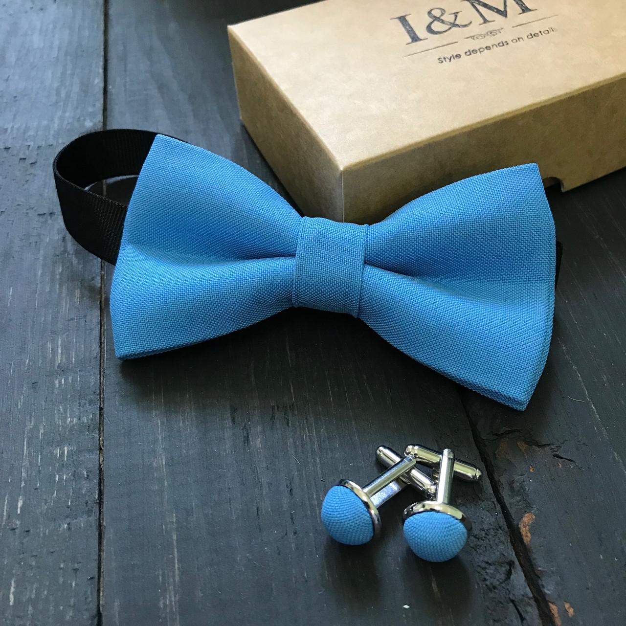 Набір I&M Craft метелик і запонки блакитний (500106Z)