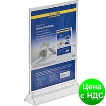 Информационная табличка двухсторонняя BUROMAX, 210*297 мм