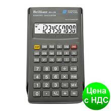 Калькулятор инженерный Optima 8+2 разрядов, размер 135*76*16 мм BS-120