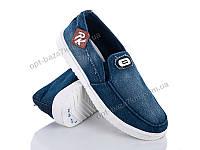Мокасины мужские Ok Shoes 610 сине-синий (40-45) - купить оптом на 7км в одессе