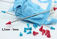 Защитный колпачок для спиц 1,5мм - 5мм