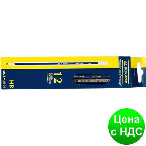 Карандаш графитный НВ, синий, с сререб./золот. гранями, с резинкой, коробка BM.8504, фото 2