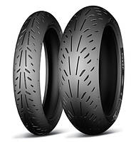 Резина и шины для мотоцикла