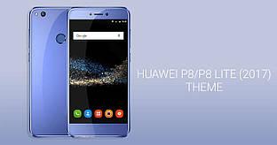 "Мобильный телефон HUAWEI P8 Lite 2017, Blue, 5.2"", Hisilicon Kirin 655 (2,1ГГц), 3ГБ, 16ГБ, 2 Sim"