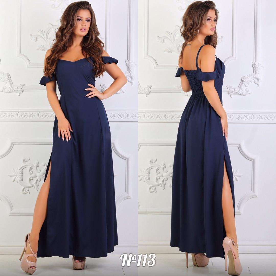 149dd18cf77 Красивое вечернее платье в пол