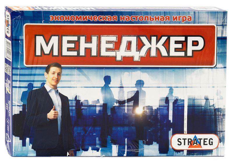 """Гр Игра наст. мал. """"Менеджер"""" 355 рус. (20) """"STRATEG"""""""