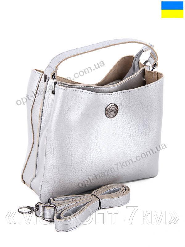 d352cc4ed159 Сумка женская WeLassie 55411 silver (21x24) - купить оптом на 7км в одессе