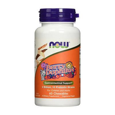 Комплекс NOW BerryDophilus (60 chew tabs)
