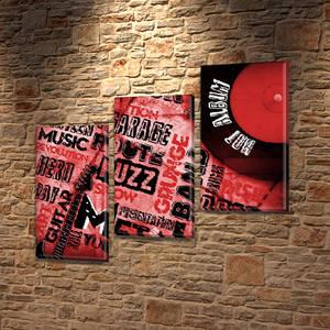 Картина для спальни  Виниловая пластинка на холсте фото, на Холсте син., 70x80 см, (50x25-2/50х25)