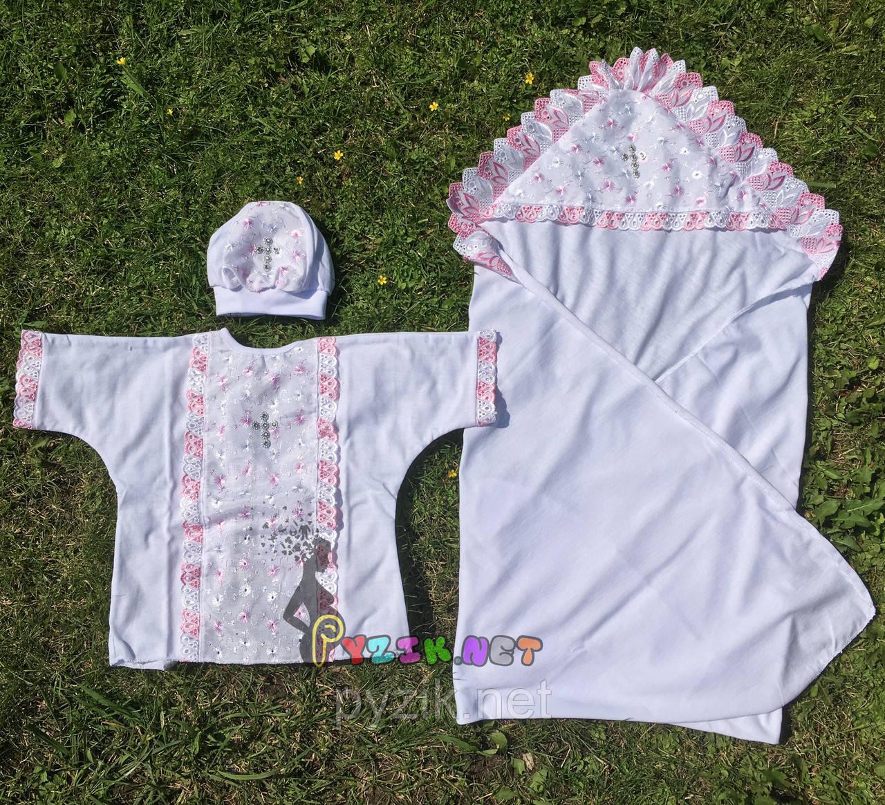 Набор для крещения белый, розовые рюшки (крыжма+рубашка на завязочках+чепчик с крестиком)