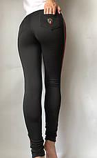 Модные женские лосины № 58 Ч, фото 2