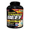 Протеин SAN 100% Pure Titanum Beef Supreme (1,8 kg)