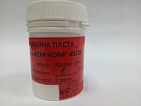 Алмазная паста АСМ 40/28 НОМГ 40г