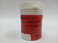 Алмазная паста АСМ 60/40 НОМГ 40г
