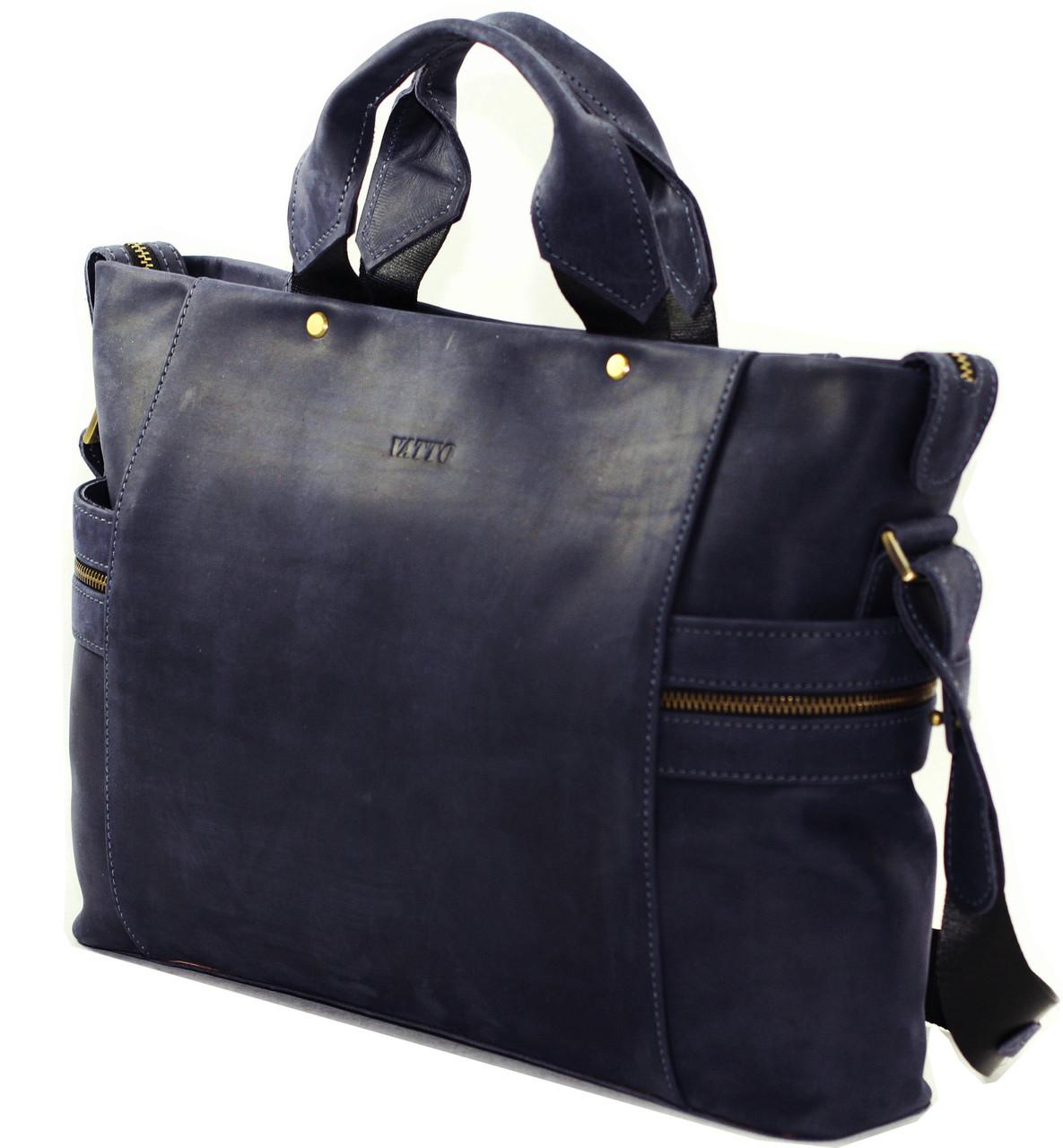 Мужская сумка VATTO Mk39.1 Kr600