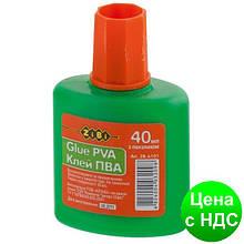 Клей ПВА 40 мл. с кисточкой ZB.6101
