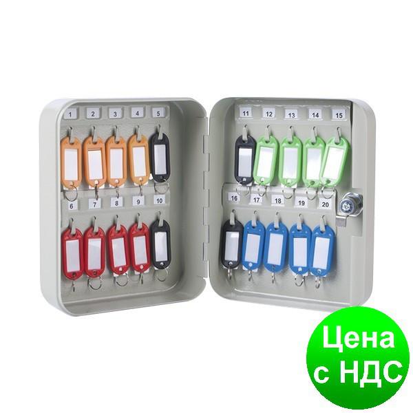 Ключница, 20 ключей 5241001PL-99