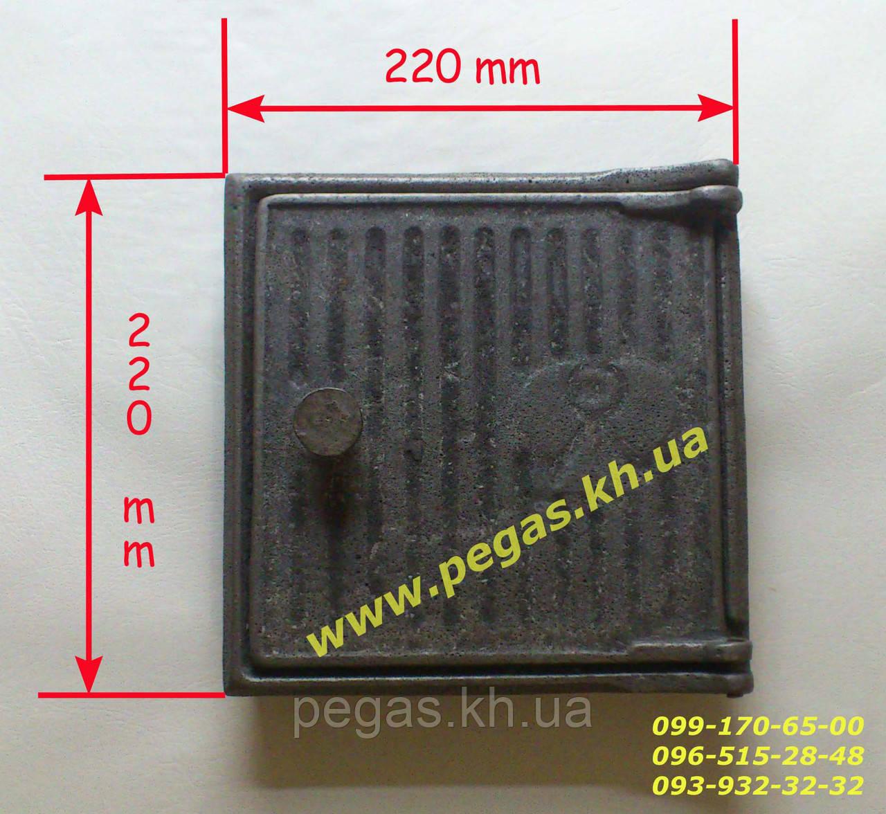 Дверка печная чугунная (210х210 мм) грубу, барбекю, мангал
