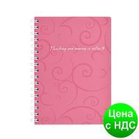 Книжка для записей на пружине Barocco А6, 80 листов, кл., розовый, пласт.обложка BM.2589-610
