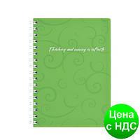 Книжка для записей на пружине Barocco А6, 80 листов, кл., салатовый, пласт.обложка BM.2589-615