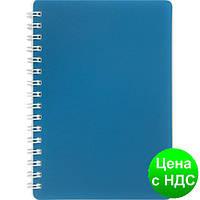 Книжка для записей на пружине CLASSIC  А6, 80 листов, кл., синий, пласт.обложка BM.2589-002