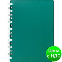 Книжка для записей на пружине CLASSIC  А6, 80 листов, кл., зеленый, пласт.обложка BM.2589-004