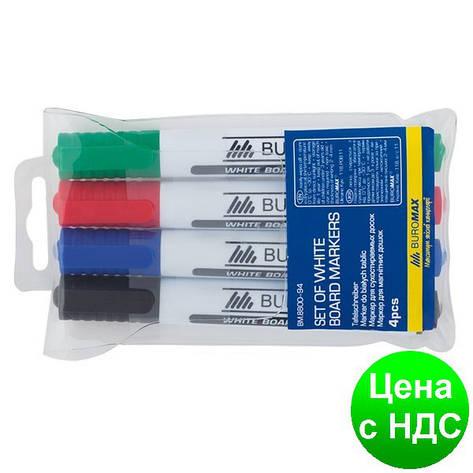 Комплект из 4 маркеров для магнитных досок BM.8800-94, фото 2