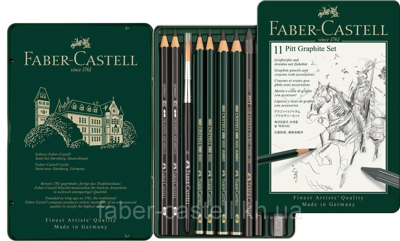 Набор графитный Faber-Castell PITT Monochrome 11 предметов в металлической коробке, 112972