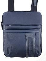 Мужская сумка VATTO Mk54.1 F1Kaz600, фото 1