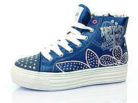 Потребительские товары  Детская обувь B G в Украине. Сравнить цены ... 00565b3fafd