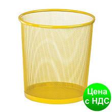Кошик для паперів кругла 265х265х280мм, металева, жовтий ZB.3126-08