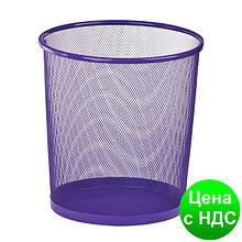 Кошик для паперів кругла 265х265х280мм, металева, фіолетовий ZB.3126-07