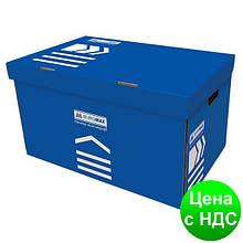 Короб для архивних боксов, синий BM.3270-02