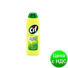 Крем чистящий CIF 250мл Актив Лимон 65419895