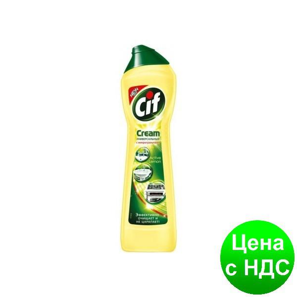 Крем чистящий CIF 500мл Актив Лимон 65419892