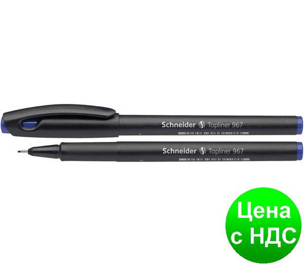 Лайнер SCHNEIDER TOPLINER 967 04 мм, синий  S9673