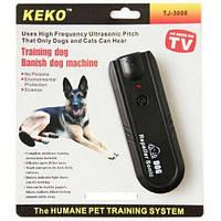 Ультразвуковой отпугиватель собак  DRIVE DOG TJ 3008