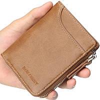 Мужской кошелек BAELLERRY Men Wallet кожаный портмоне на молнии Short Светло-Коричневый (SUN1360)