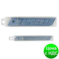 Лезвия для ножей18мм (10 лезвийв уп.) BM.4691