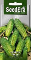 Семена огурцов Огурец Титус F1 0,5 г  (SeedEra)