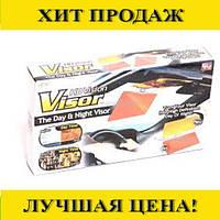 Козырек от солнца HD Vision Visor