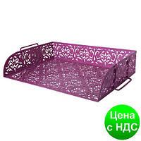 """Лоток горизонтальный """"Barocco"""" 338x248x70мм, металлический, розовый BM.6253-10"""