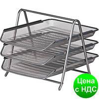 Лоток для бумаг 3 в 1, 350x295x270мм, металлический, серебро BM.6252-24