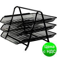 Лоток для бумаг 3 в 1, 350x295x270мм, металлический, черный BM.6252-01