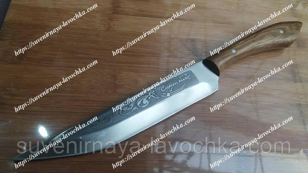 Нож Спутник 39 кухонный универсальный