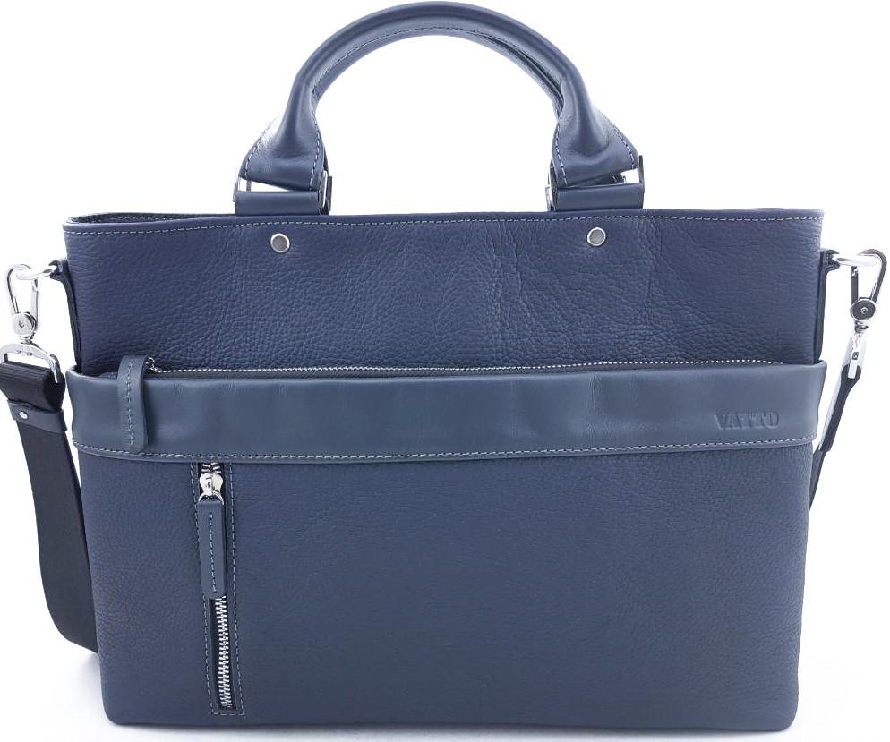 Мужская сумка VATTO Mk13.7 F1Kaz600